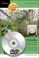 dvd actnidia cita in campagna edizioni informatore agrario
